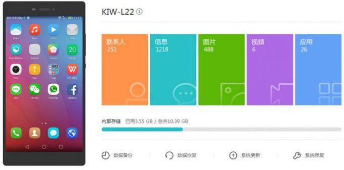 descargar-HiSuite-Android-Smart-Device-M